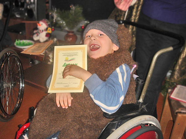 знакомство инвалиды детства
